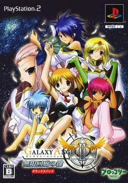 Galaxy Angel II Mugen Kairou no Kagi