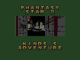 Phantasy Star II Text Adventure: Kainz no Bouken