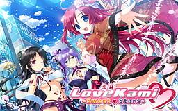 LoveKami -Sweet Stars-