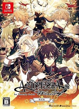 Amnesia World