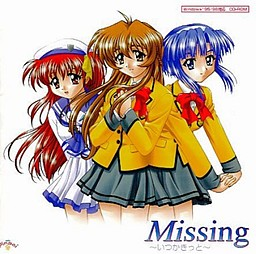 Missing ~Itsuka Kitto~