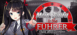 Mein Waifu is the Führer