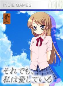 Soredemo, Watashi wa Aishiteiru