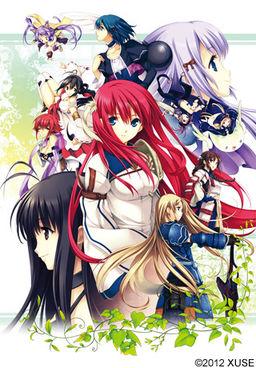 Seinarukana -The Spirit of Eternity Sword 2-