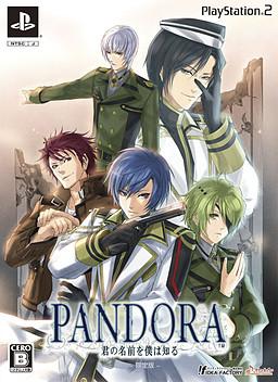 Pandora ~Kimi no Namae o, Boku wa Shiru~