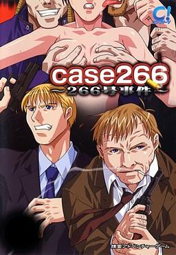 Case 266 ~266 Gou Jiken~