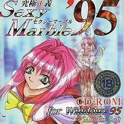 Kyuukyoku Seigi Sexy Marble