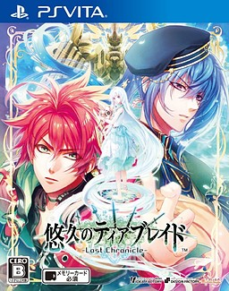 Yuukyuu no Tierblade -Lost Chronicle-