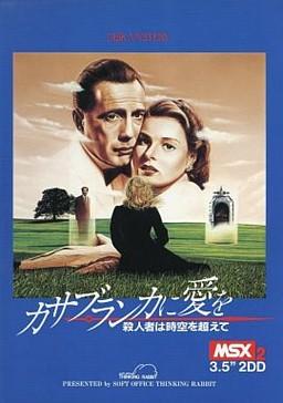 Casablanca ni Ai o Satsujinsha wa Jikuu o Koete