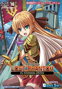 Lost Phantom