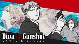 Diva & Gunshot -Utahime to Juusei-