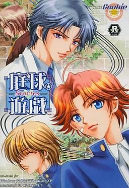 Teikyuu Yuugi - Stories