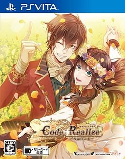 Code: Realize ~Shukufuku no Mirai~