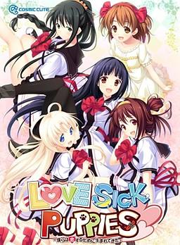 Lovesick Puppies -Bokura wa Koi Suru Tame ni Umaretekita-