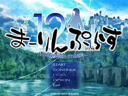 12+ Majutsushi no Tenohira de Odorasareru Ren'ai ADV