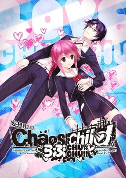 Chaos;Child Love Chu☆Chu!!