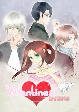 Valentines Otome