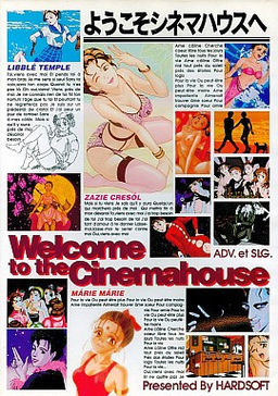 Welcome to the Cinemahouse