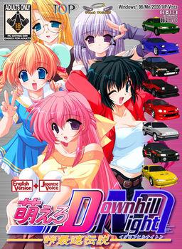 Moero Downhill Night -Touge Saisoku Densetsu-