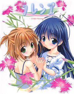Friends ~Child Flower~