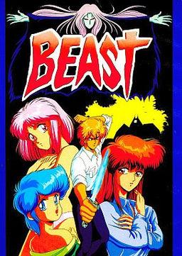 Beast ~Injuu no Yakata~