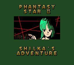 Phantasy Star II Text Adventure: Shilka no Bouken