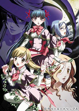 Arts of Black ~Majo no Hakoniwa~