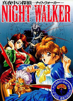 Night Walker Mayonaka no Tantei