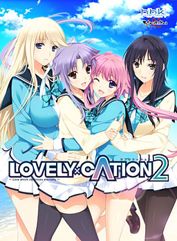 Lovely x Cation 2