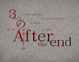 3nin-me no Raison D'être -After the End-