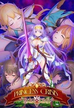 Princess Crisis