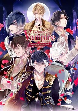 Ikemen Vampire◆Ijin-tachi to Koi no Yuuwaku