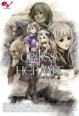Cross Hermit Saihate no Guardian