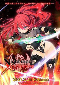 Nightmare x Vampire ~Fukushuu no Inferno~