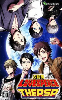 Koi Sentai Love & Peace the P.S.P.