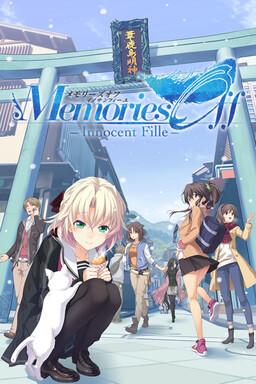 Memories Off -Innocent Fille-
