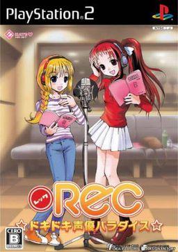Rec ☆Doki Doki Seiyuu Paradise☆