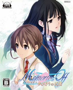 Memories Off: Yubikiri no Kioku