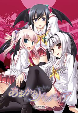 Amakami Vampire