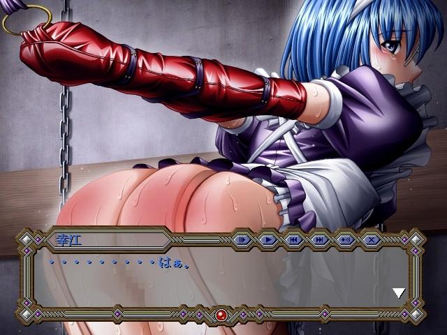 Adult bondage games