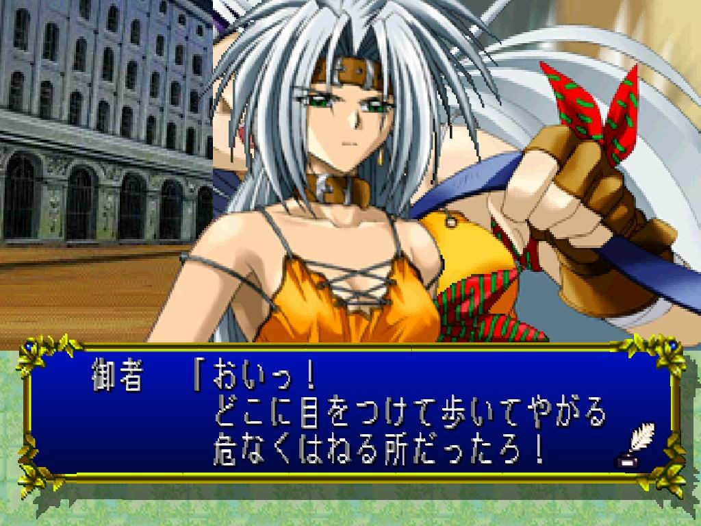 Mitsumete Knight