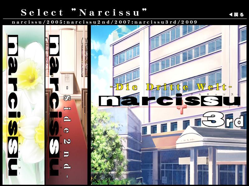 Narcissu 3rd -Die Dritte Welt-