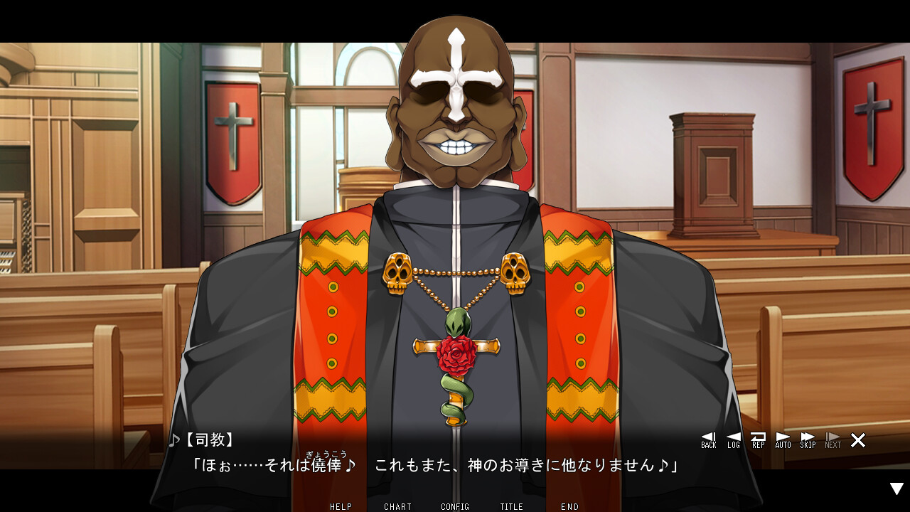 Gakuen no ikenie: nagusami mono to kashita kyonyuu furyou shoujo