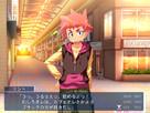 Screenshot sf20000