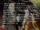 Screenshot sf83900