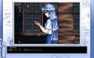 Screenshot sf89000