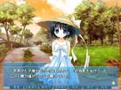 Screenshot sf137701