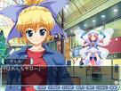 Screenshot sf6501