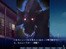 Kotowari ~Kimi no Kokoro no Koboreta Kakera~
