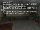 Screenshot sf19802